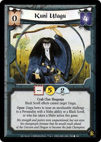 File:Kuni Utagu-card2.jpg