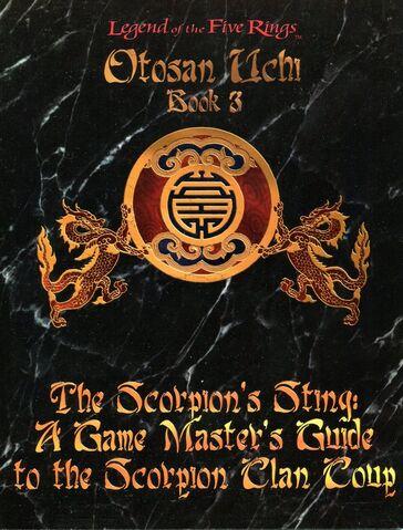 File:Otosan Uchi 3 (RPG).jpg