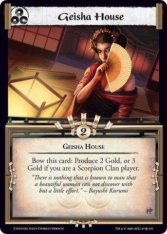 File:Geisha House-card11.jpg