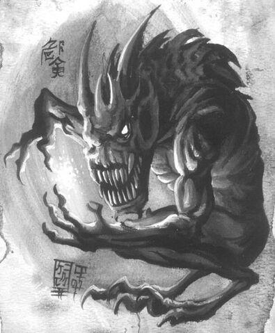 File:Chi no Oni 2.jpg