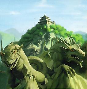 File:Dragon's Heart Dojo.jpg