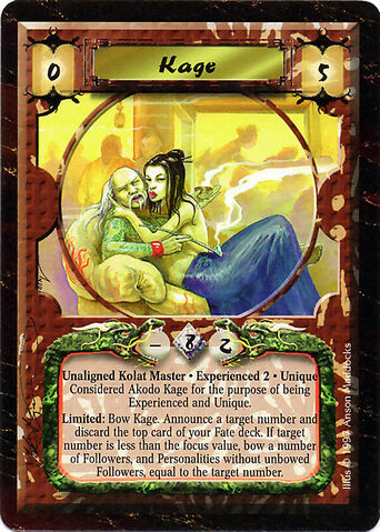 File:Kage-card.jpg