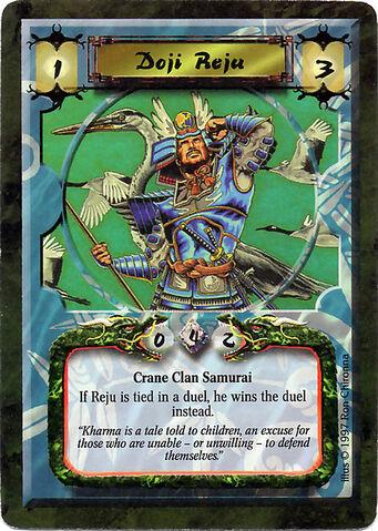 File:Doji Reju-card.jpg