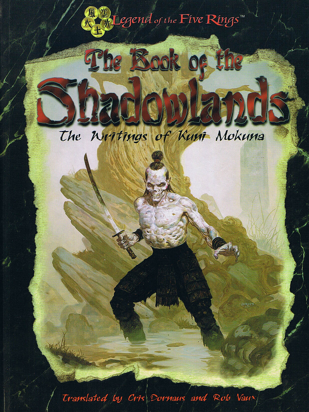 Shadowlands Book_of_the_Shadowlands