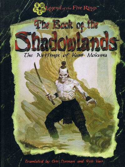 Book of the Shadowlands