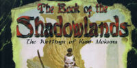 The Book of the Shadowlands