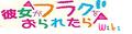 Thumbnail for version as of 19:35, May 25, 2014