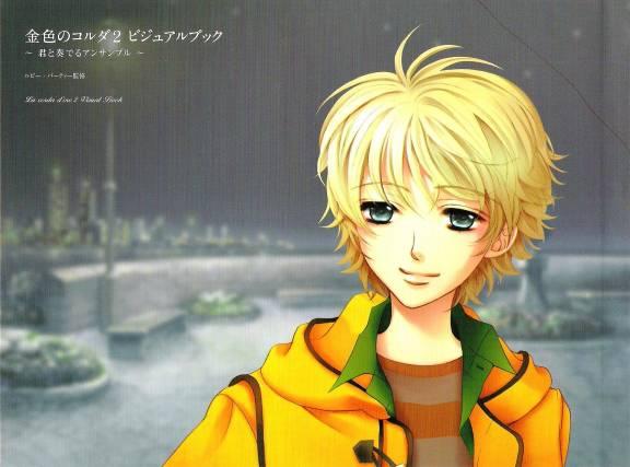 File:Shimizu game.jpg