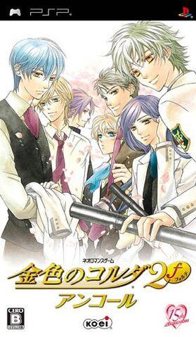 File:PSP-Konjiki.no .Corda .2f.Encore-jpn.jpg
