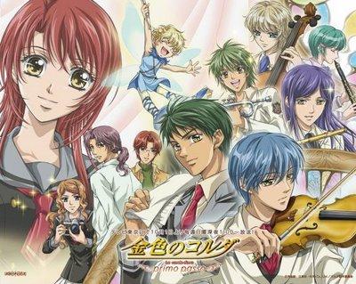 File:-large--AnimePaper-scans La-Corda-D-Oro Enola38(1.25) THISRES 175067.jpg