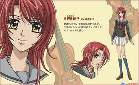 Kahoko-hino-cosplay-uniform-from-kin-iro-no-corda-1