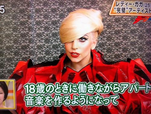 File:6-28-11 Tokudane 001.jpg