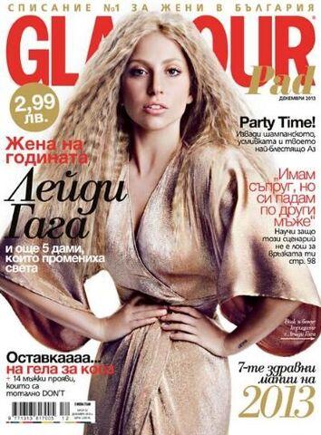 File:Glamour Magazine Bulgaria (Dec, 2013).jpg
