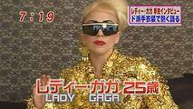 6-28-11 Mezamashi TV 002