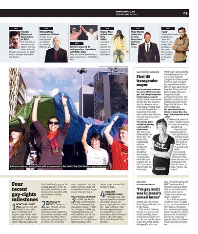 File:2011 Metro New York 005.jpg
