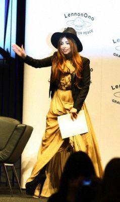 File:10-9-12 LennonOno Grant for Peace Awards 2012 001.jpg