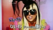 8-5-9 Lady Gaga unknown Japanese SHow 002