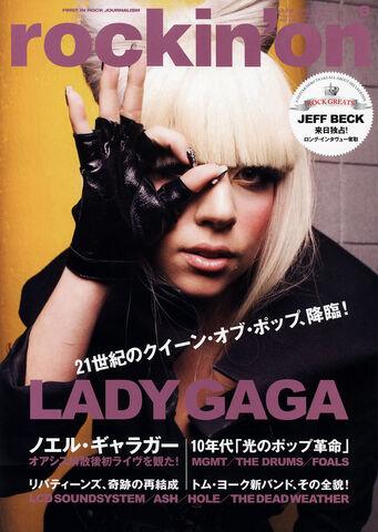 File:Rockin' On Magazine.jpg