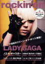 Rockin' On Magazine