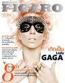Madame Figaro Thailand (AUG 2011)