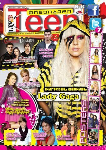 File:Teen Georgia March 30, 2011 Cover.jpg