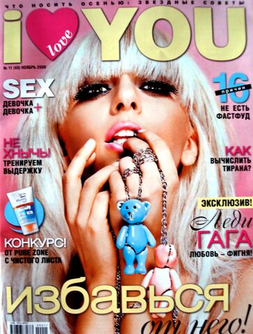 File:I Love You Magazine (Nov, 2009).JPG
