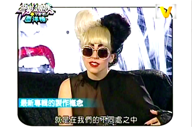 File:6-29-11 Channel V Interview Japan.png