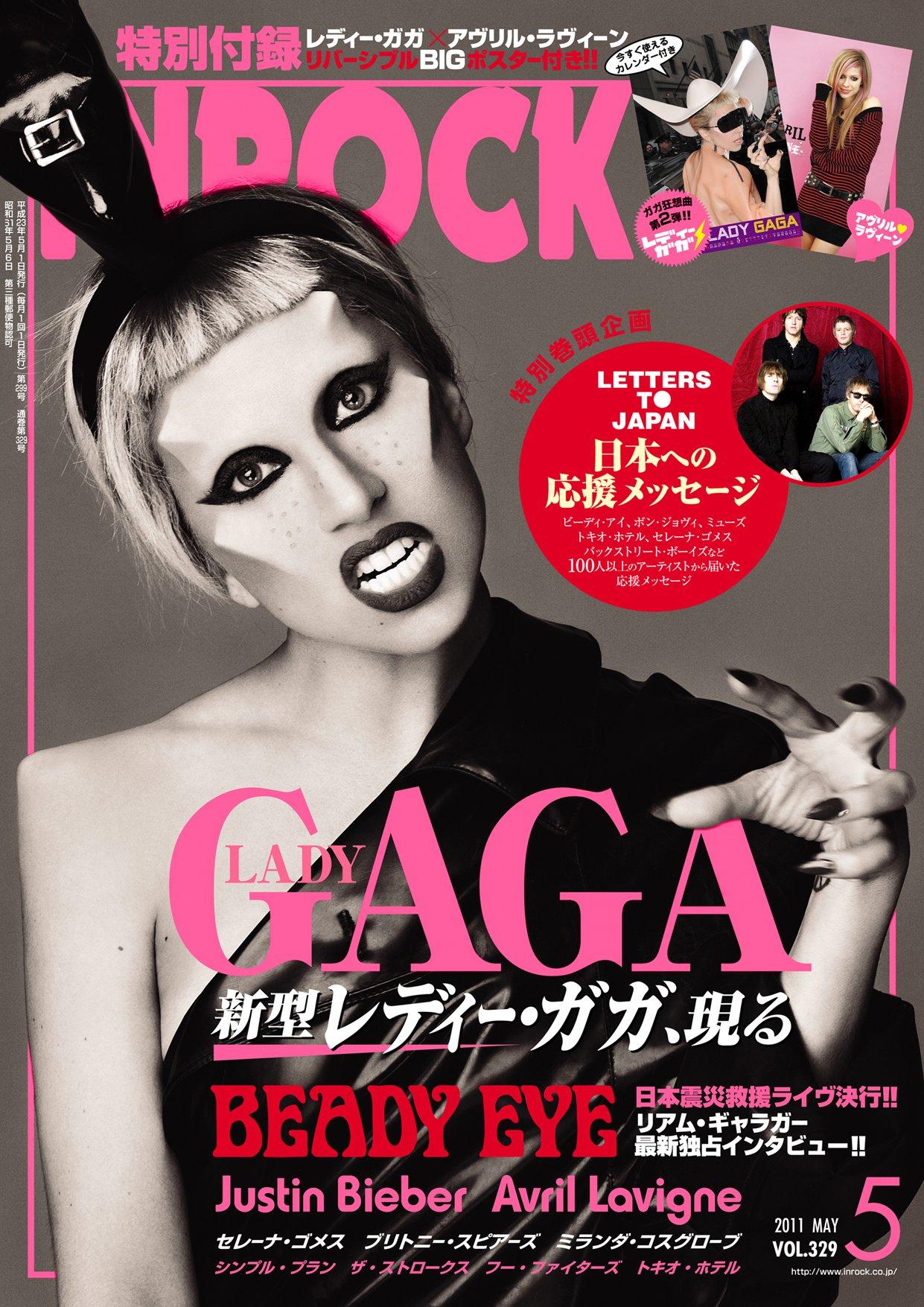 File:Inrock Magazine Japan (May, 2011).jpg