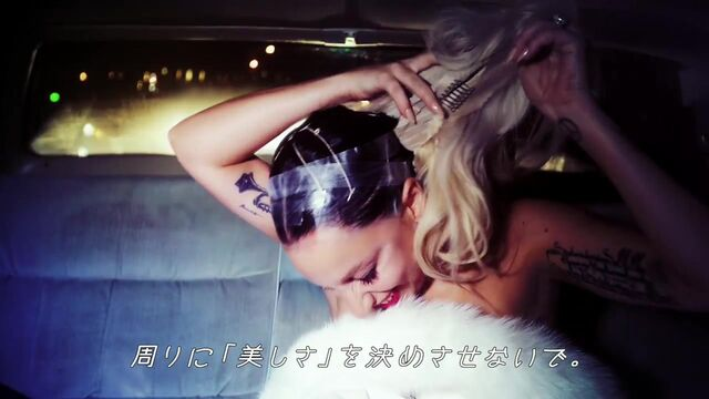 File:Lady Gaga for SHISEIDO - Commercial (3).jpg