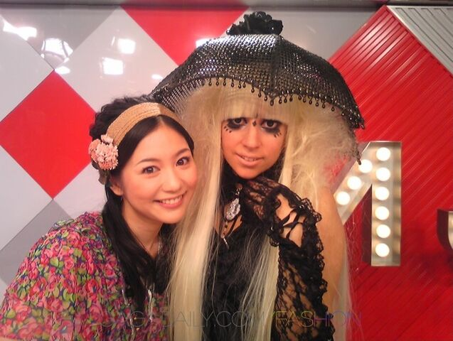 File:6-9-09 Music Japan 001.jpg