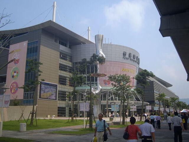 File:Taipei World Trade Center.jpg