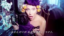Lady Gaga for SHISEIDO - Commercial (5)