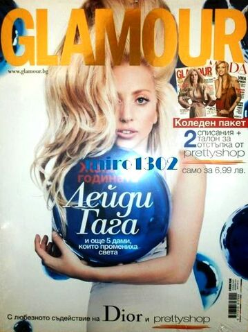 File:Glamour Magazine - Bulgaria (Limited Edition - Dec, 2013).JPG