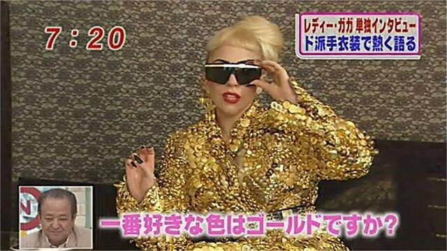 File:6-28-11 Mezamashi TV 001.jpg