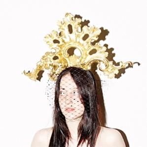 File:Piers Atkinson - Dello headpiece.jpg