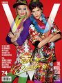 V magazine No 74 cover