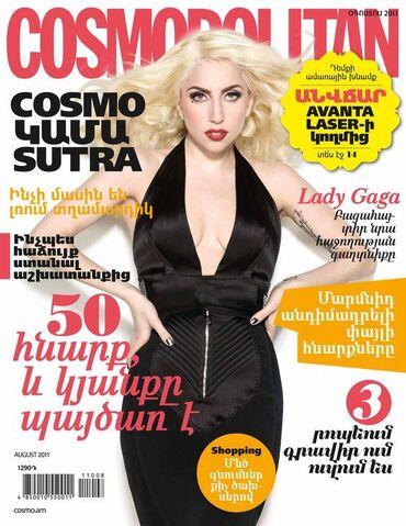 File:Cosmopolitan Armenia August 2011 cover.jpg
