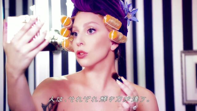 File:Lady Gaga for SHISEIDO - Commercial (4).jpg