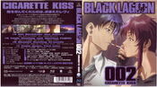 Black Lagoon Blu-ray Disc Covers 002