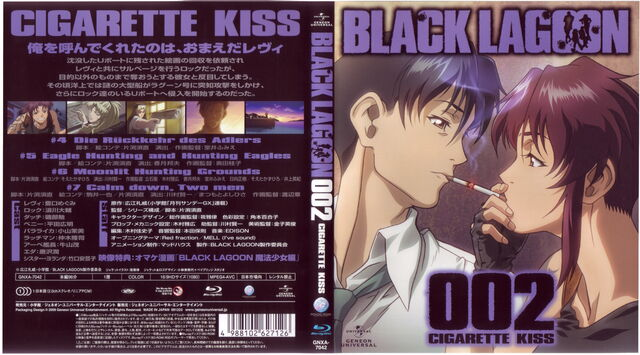 File:Black Lagoon Blu-ray Disc Covers 002.jpg