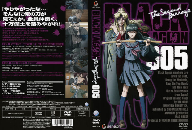 File:Black Lagoon The Second Barrage DVD Cover 005.jpg