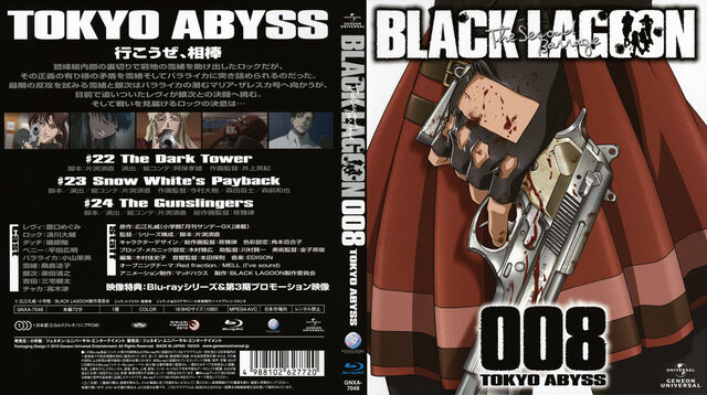 File:Black Lagoon The Second Barrage Blu-ray Disc Cover 008.jpg