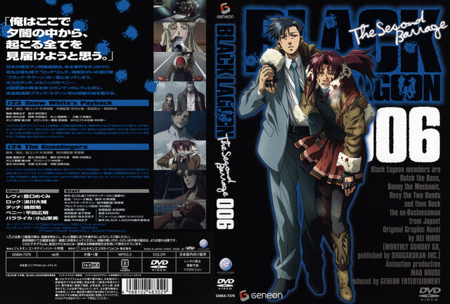 File:Black Lagoon The Second Barrage DVD Cover 006.jpg