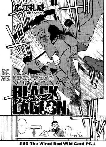 File:Black Lagoon v10c80.jpg