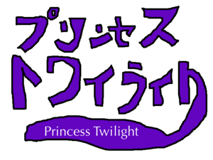 PrincessTwilight