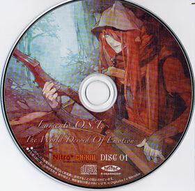 Lamento O.S.T. 12-レーベル DISC01