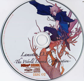 Lamento O.S.T. 13-レーベル DISC02