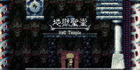 Hell Temple