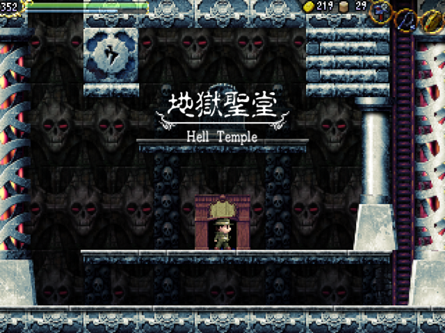 File:Hell Temple.png
