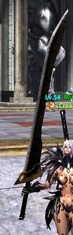 File:Swordofrecruit.jpg